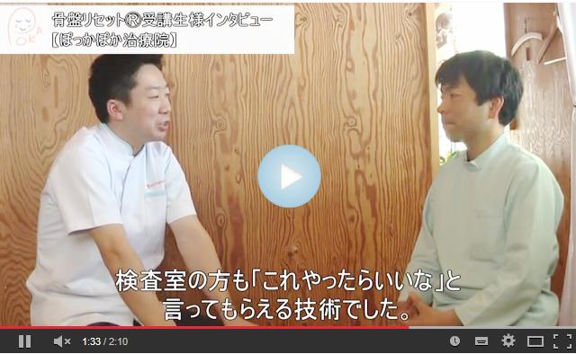 お客様インタビュー 三重県Y先生